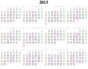 chinese calendar 2013